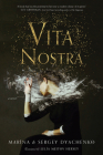 Vita Nostra: A Novel Cover Image