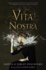 Vita Nostra: A Novel Cover Image