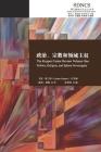 政治、宗教和领域主权 The Kuyper Center Review Volume One: Politics, Religion, and Sphere S Cover Image