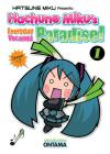 Hatsune Miku Presents: Hachune Miku's Everyday Vocaloid Paradise Vol. 1 (Hachune Miku's Everyday Vocaloid Paradise Manga #1) Cover Image