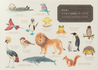 100 Writing & Crafting Papers of Animals Cover Image