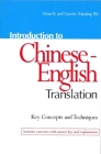 Introduction to Chinese-English Translation: Key Concepts and Techniques Cover Image