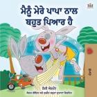 I Love My Dad (Punjabi Edition) Cover Image