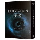 Exhalation Cover Image
