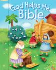 God Helps Me Bible Cover Image