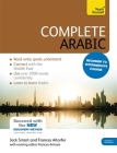 Complete Arabic Beginner to Intermediate Course: Learn to read, write, speak and understand a new language with Teach Yourself (Complete Language Learning series) Cover Image