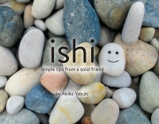 Ishi: Simple Tips from a Solid Friend Cover Image