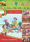 አማርኛን በዘዴ / Amharic With Style: Level - 2 Cover Image