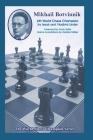 Mikhail Botvinnik: Sixth World Chess Champion (World Chess Champions) Cover Image