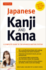 Japanese Kanji & Kana: (Jlpt All Levels) a Complete Guide to the Japanese Writing System (2,136 Kanji and All Kana) Cover Image