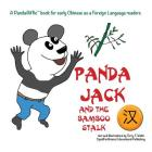 Panda Jack and the Bamboo Stalk: Simplified character version Cover Image