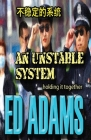 An Unstable System: Holding it together Cover Image