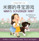 Mina's Scavenger Hunt: A Dual Language Children's Book Cover Image