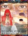 9ሩቢ የአቢሲኒያ ልዑል Sean Alemayehu Tewodros AMHARIC: In Search of the 9ruby Princess from Cover Image