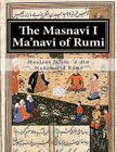 The Masnavi I Ma'navi of Rumi: Complete 6 Books Cover Image