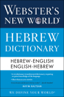 Webster's New World Hebrew Dictionary Cover Image