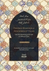 Precious Meanings and Attainment of Hopes: From the Outpourings of Sidi Abu al-Abbas al-Tijani (Jawaahir al-Ma'aani) Cover Image