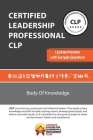 Certified Leadership Professional CLP Body of Knowledge Cover Image