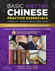 Basic Written Chinese Practice Essentials: An Introduction to Reading and Writing for Beginners (MP3 Audio CD and Printable Flash Cards Included) Cover Image