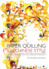 Paper Quilling Chinese Style: Create Unique Paper Quilling Projects that Bridge Western Crafts and Traditional Chinese Arts Cover Image
