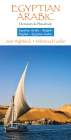 Egyptian Arabic-English/English- Egyptian Arabic Dictionary & Phrasebook Cover Image