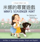 Mina's Scavenger Hunt (Bilingual Chinese With Pinyin And English - Traditional Chinese Version): A Dual Language Children's Book Cover Image
