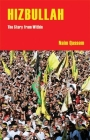 Hizbullah (Hezbollah): The Story from Within Cover Image