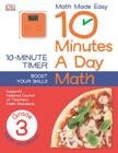 10 Minutes a Day: Math, Grade 3 Cover Image
