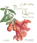 Plants of the Qur'an: History & culture Cover Image