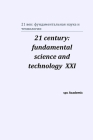21 century: fundamental science and technology XXI: Proceedings of the Conference. North Charleston, 22-23.10.2019 Cover Image