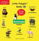 Animals/Animais: Bilingual Portuguese (Brazil) and English Vocabulary Picture Book (with Audio by Native Speakers!) Cover Image