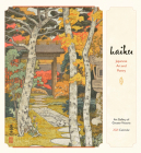 Haiku: Japanese Art and Poetry 2021 Wall Calendar Cover Image