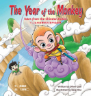 The Year of the Monkey: Tales from the Chinese Zodiac Cover Image