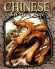Chinese Mythology (World of Mythology) Cover Image