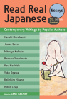 Read Real Japanese Essays: Contemporary Writings by Popular Authors (free audio download) Cover Image