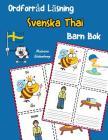 Ordforråd Läsning Svenska Thai Barn Bok: öka ordförråd test svenska Thai børn Cover Image