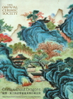 China Without Dragons: Rare Pieces from Oriental Ceramic Society Cover Image