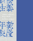 Chinese Imperial Reign Marks Cover Image