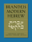 Brandeis Modern Hebrew Cover Image