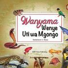 Wanyama Wenye Uti Wa Mgongo Cover Image