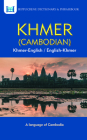 Khmer (Cambodian) Dictionary & Phrasebook Cover Image