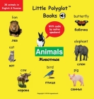 Animals: Bilingual Russian and English Vocabulary Picture Book (with Audio by Native Speakers!) Cover Image