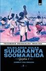 Silsiladda Xulka Suugaanta Soomaalida: Qeybta 1 Cover Image