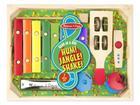 Band-In-A-Box Hum! Jangle! Shake! [With Kazoo, Xylophone, Jingle Stick, Castanets and Harmonica] Cover Image