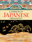 A Mirror of Japanese Ornament: 600 Traditional Designs (Dover Fine Art) Cover Image