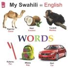 My Swahili - English WORDS Cover Image