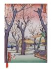 Hiroshige: Plum Garden (Blank Sketch Book) (Luxury Sketch Books) Cover Image