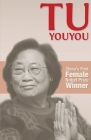 Tu Youyou: China's First Nobel Prize Winning Female Scientist Cover Image