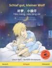 Schlaf gut, kleiner Wolf - Hǎo mèng, xiǎo láng zǎi (Deutsch - Chinesisch): Zweisprachiges Kinderbuch mit Hörbuch zum Herunterladen Cover Image