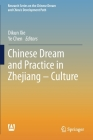 Chinese Dream and Practice in Zhejiang - Culture Cover Image